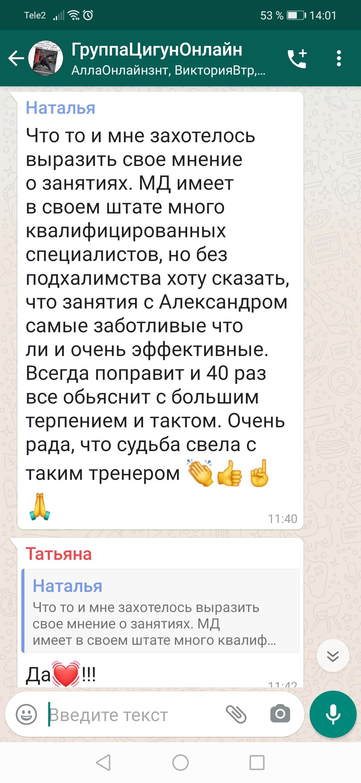 taichi.moscow